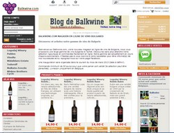 Boutique en ligne de vins bulgares